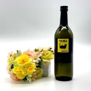 玉乃光  日本酒 純米吟醸 TAMA タマ 720ml ワイン酵母 ギフト 贈り物 ネコ 京都 土産 クリスマス ハロウィン バレンタイン|tamanohikari