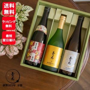 父の日ギフト 遅れてごめんね プレゼント 2018 日本酒 純米吟醸 純米大吟醸 3本 飲み比べセッ...