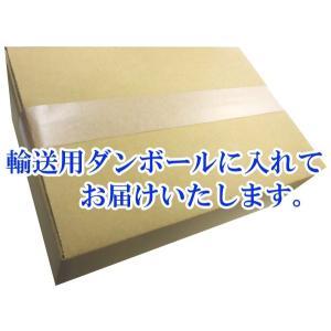 有機米 山田錦100%セット 720ml  2本 TNG-2BY 結婚式誕生日ギフト贈り物御祝京都土産お花見母の日父の日|tamanohikari|09