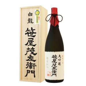 ◆酒質:     大吟醸 ◆原料米・麹:  山田錦、越淡麗 ◆原料米・掛米: 山田錦、越淡麗 ◆精米...