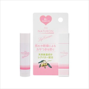 パックスナチュロンリップクリームgは化学合成の防腐剤・酸化防止剤・着色料・人工香料無添加のリップクリ...