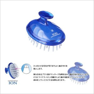 マイナスイオン頭皮クレンジングシャンプーブラシ IC‐60(一般用) 頭皮マッサージ用のクレンジングシャンプーブラシ|tamashii