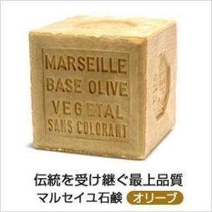 マルセイユ石鹸 ランパルラトゥール エクストラピュア マルセイユソープ(オリーブ)600g