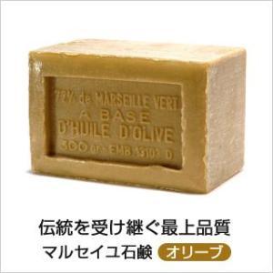 マルセイユ石鹸 ランパルラトゥール エクストラピュア マルセイユソープ(オリーブ)300g 無添加石鹸