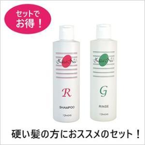 ジザニアシャンプーR+ジザニアリンスG 硬くて太い髪の向けのジザニアシャンプーセット 石油系合成界面活性剤・石油系・シリコン・ポリクオタニウム不使用|tamashii