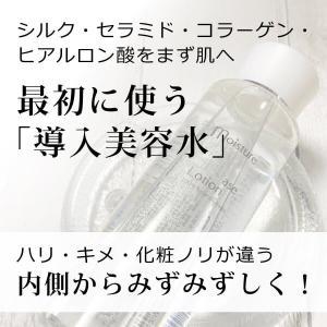 無添加 導入化粧水 - モイスチャーベース化粧水(無香料)120ml 天然由来100% 界面活性剤不使用化粧水 シルク・セラミド・コラーゲン・ヒアルロン酸配合 tamashii