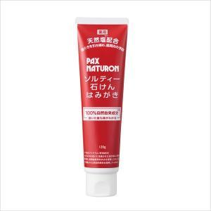 パックスソルティー石けんはみがき120g(医薬部外品) 歯茎を引き締め、歯槽膿漏・歯肉炎予防 合成界面活性剤・フッ素・防腐剤・発泡剤・色素・人工香料無添加 |tamashii