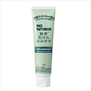 パックスナチュロン緑茶石けんはみがき120g  緑茶エキス配合の無添加石けん歯みがき粉 合成界面活性剤・フッ素・保存料・人工香料・着色料不使用 -|tamashii