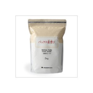 パックス重曹F(食品グレード)2kg 食品グレードの重曹(炭酸水素ナトリウム)