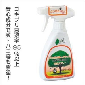 ムシさんバイバイは化学成分を使わず青森ヒバ精油等の天然植物精油から作られた安心成分の虫除けスプレー。...