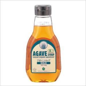 有機アガベシロップGOLD330gは、上品な甘みが特徴の低GI(血糖上昇緩やか)の天然甘味料です。リ...