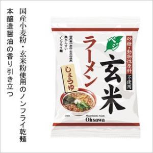 オーサワのベジ玄米ラーメン(しょうゆ)112g 玄米配合のノ...