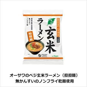 オーサワのベジ玄米ラーメン(担担麺)132g(麺80g) ご...