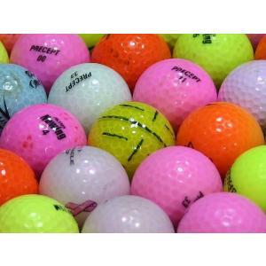 ロストボール Bランク ブランド混合 カラー混合 20個セット