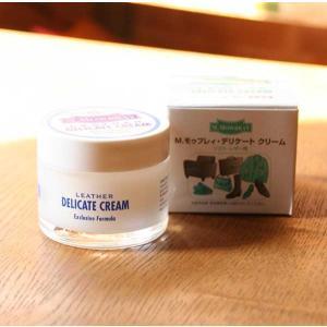 欧州で生まれたゼリー状のソフトタイプの皮革用栄養クリームです。  皮革の生命である潤い、ツヤ、柔らか...