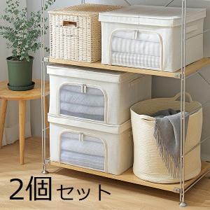 中身が見える布製収納ボックス 2個セット 収納ボックス フタ付き おしゃれ シンプル 窓付き 布 収納 スタッキング 【SET_2】  |tamatoshi