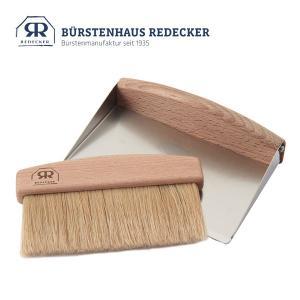 Redecker レデッカー テーブルスウィーピングセット ナチュラル 421050  掃除 天然素...
