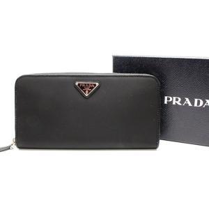 プラダ PRADA ブラック NERO ラウンドジップ長財布 ナイロン レザー 1ML506 TESSUTO 03336|tamaya78