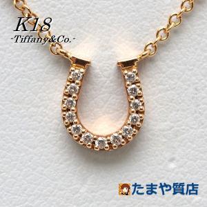 Tiffany&Co. ティファニー メトロホースシュー ネックレス 41cm ダイヤモンド K18 18金 ゴールド 馬蹄 15762|tamaya78