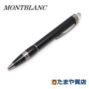 MONTBLANC モンブラン ツイスト式ボールペン スターウォーカー 黒 シルバー ドイツ製 15800|tamaya78