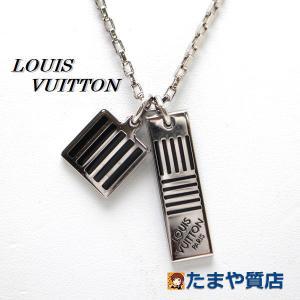 LOUIS VUITTON ルイヴィトン コリエ・ダミエ カラーズ ネックレス 58.5cm M62490 イタリア製 黒 シルバー 15835|tamaya78