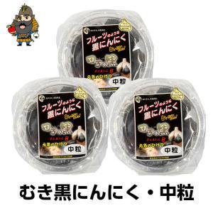 黒にんにく 田子の黒 3パック入り むき身|tamenobu-store