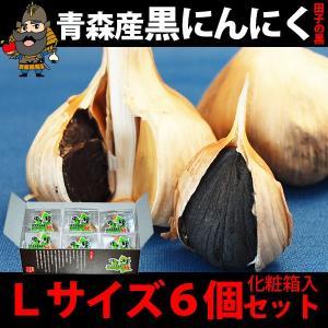 黒にんにく 田子の黒 Lサイズ 6玉セット化粧箱入り|tamenobu-store