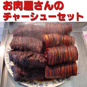お肉屋さんのチャーシューセット(豚バラ・豚肩ロース) tamenobu-store