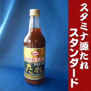 青森県の各家庭では必ずと言っていいほど愛用している県民食です!焼肉はもちろん冷奴やジンギスカンにもど...