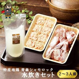 水炊き用ぶつ切り肉(300g)、つみれ(200g)、ガラスープ(400g)がセットになった水炊きセッ...