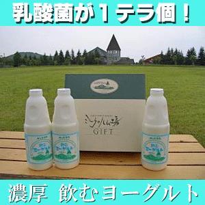 お誕生日 ギフト 飲むヨーグルト 900ml×3本セット(ギフトボックス入り)|tamenobu-store