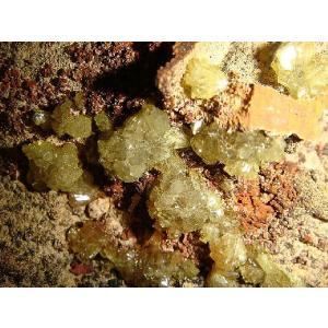 アダマイト・オン・鉄母岩 約16×9×8cm、約780g  ...
