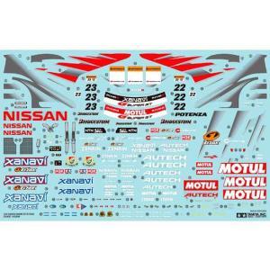 タミヤ 1/24 XANAVI NISMO GT-R(R35)|tamiya|05