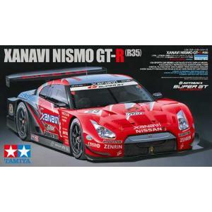 タミヤ 1/24 XANAVI NISMO GT-R(R35)|tamiya|06