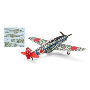 1/72 川崎 三式戦闘機 飛燕I型丁 シルバーメッキ仕様  迷彩デカール付き