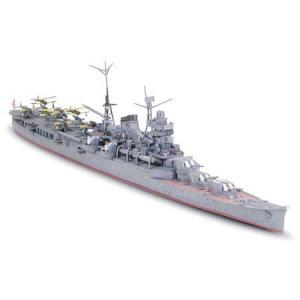 タミヤ(31341)1/700 日本航空巡洋艦 最上