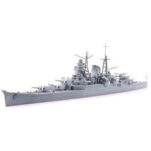 タミヤ(31342)1/700 日本重巡洋艦 三隈