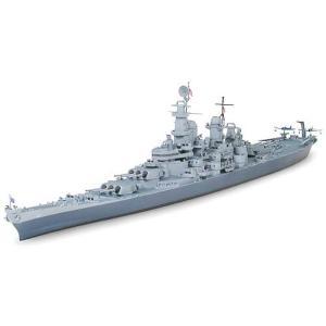 1/700 アメリカ海軍 戦艦ミズーリ tamiya