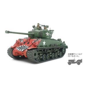 タミヤ(35359)1/35 アメリカ戦車 M4A3E8 シャーマン イージーエイト (朝鮮戦争)