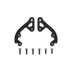 タミヤ(54789)OP.1789 TA07 カーボンステフナー (リヤ)|タミヤショップオンライン
