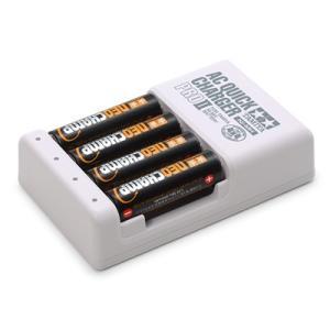 タミヤ(55116)単3形ニッケル水素電池ネオチャンプ(4本)と急速充電器PRO II