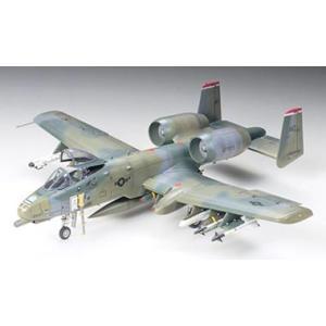 ●送料500円 アメリカ軍飛行機モデル 組立式プラモデルです 完成時の全長230mm、全幅225mm...
