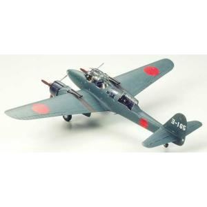 タミヤ(61084)1/48 中島 夜間戦闘機 月光11型 前期生産型 (J1N1-S)
