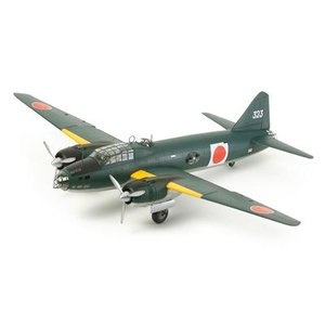 タミヤ(61110)1/48 一式陸上攻撃機11型 山本長官搭乗機 (人形17体付き)