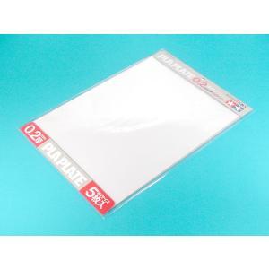 透明プラバン 0.2mm厚 B4サイズ (5枚入)
