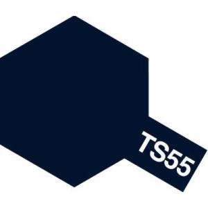 タミヤ(85055)TS-55 ダークブルー