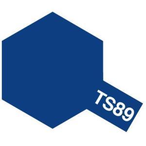 タミヤ(85089)TS-89 パールブルー