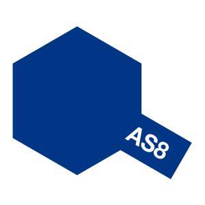 タミヤ(86508)AS-8 ネービーブルー