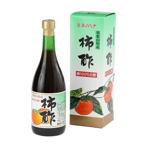 ミヨノハナの柿酢 720ml瓶入り