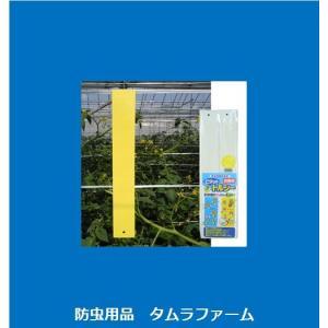 防虫 害虫捕獲粘着紙 ビタットトルシー S (60×350mm) 黄色 100枚入お徳用|tamurafirm
